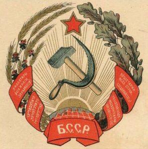 Lewicki: Białoruś, bolszewicy, Żydzi, Polacy Coat of arms of Belorussian SSR 1927 1937